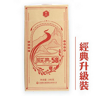 凤牌 经典58 特级滇红茶 340gx2件