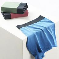 补券,50支超细莫代尔,无缝热贴合:3条 Kappa卡帕 男士 抗菌内裤