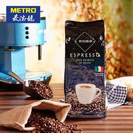 意大利进口 麦德龙 RIOBA 瑞吧 阿拉比卡铂金装咖啡豆1kgx2件