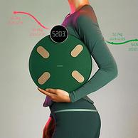 阿里联合定制,天猫精灵互动:ICOMON沃莱 小海龟智能体脂秤 充电款 CM01