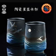 2019年茶博会获奖品牌 容山堂 中国风星蓝釉水杯陶瓷马克杯