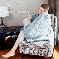 小米生态链,智能温控可水洗,暖腿暖身多用:琴岛 法兰绒电热毯 60x80cm