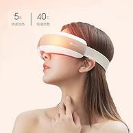 小米生态链,恒温热敷+多点气压按摩:仙技 加长眼部按摩仪