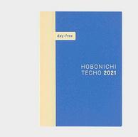 日本爆款,ほぼ日 HOBONICHI 2021-2025 5年手帐本 A6