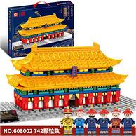 过年送礼:742PCS,SEMBO BLOCK 森宝积木 国潮宫廷系列 608002 太和殿