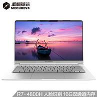 MECHREVO 机械革命 S2 Air 14英寸笔记本电脑(R7-4800H、16GB、521GB、72%NTSC) 4449元包邮