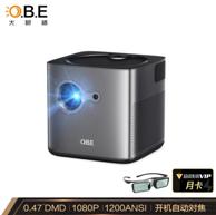 PLUS会员:OBE 大眼橙 X7D 家用投影仪 2899元包邮