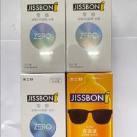 买手党独家专供、日本原装进口、超薄润滑:40只 杰士邦 零感超薄组合装