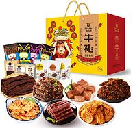 精选内蒙古黄牛肉,科尔沁 牛肉礼盒 1070g 199.25元包邮