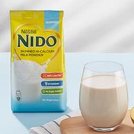 荷兰原装进口:400gx2袋 雀巢 NIDO 脱脂高钙牛奶粉