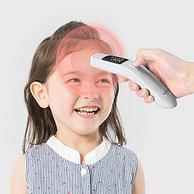 专利医用级高精度,1秒测温,32组记忆:维德医疗 红外线电子体温计