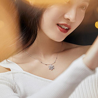 补券,点亮脖颈肤色,可做毛衣链,S925纯银:周大生 初雪花瓣唯美项链