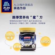 新西兰进口 麦卢卡蜂蜜 350g MGO30+