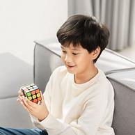 3日0点:3D动态图形教学、可30步还原,小米 玩具 智能魔方