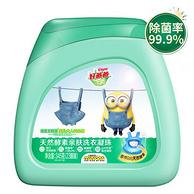 除菌除螨:15gx23颗x4件 Kispa 好爸爸 天然酵素亲肤洗衣凝珠