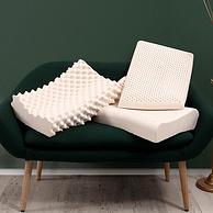 新低!90%泰国天然乳胶,抗菌枕套:水星家纺 泰呵护 乳胶枕 40x60x8/10cm