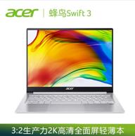0点开始:Acer 宏碁 Swift3 蜂鸟3 SF313 移动超能版 13.5英寸笔记本电脑(i5-1035G4、16G、512G)