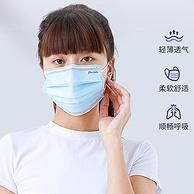 可扫码防伪,过年不打样:130只 振德 一次性医用口罩