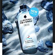 元気森林出品 外星人 0糖电解质运动饮料 500mlx15瓶