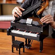 可弹奏!LEGO 乐高 创意系列 三角钢琴 21323