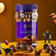 值哭!获英国皇室特别授权,310~380gx2件 CADBURY 吉百利 进口坚果夹心巧克力