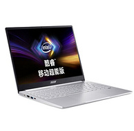 3:2生产力屏+镁合金机身:Acer 宏碁 Swift3 蜂鸟3 SF313 移动超能版 13.5英寸笔记本电脑(i5-1035G4、16GB、512GB)
