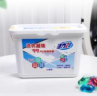 除菌+除螨+香氛:12gx25颗 活力28 抑菌除螨洗衣凝珠