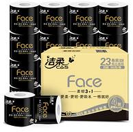 洁柔 黑Face 卷纸 加厚4层 180gx23卷x4件 157.44元