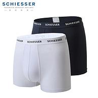 德国百年领导品牌,轻薄无感:2条 舒雅 男士 冰丝中腰平角裤