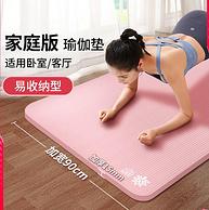 史低!欧盟质量认证:奥义 健身瑜伽垫 183x61x1cm