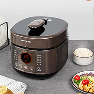 一锅双胆,可开盖炖煮,5L大容量:九阳 智能电压力锅