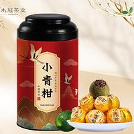 木冠 新会生晒小青柑 6年陈宫廷普洱茶 100g