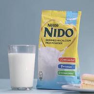 荷兰原装进口:400gx2袋 雀巢 NIDO脱脂高钙牛奶粉
