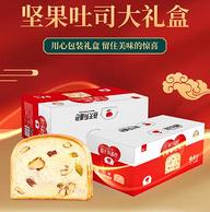 泓一 每天有面包 坚果夹心吐司面包 650-700g