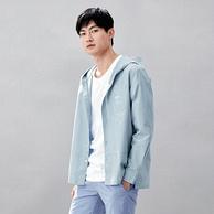 商场同款,100%纯棉:HLA海澜之家 男士 时尚连帽长袖衬衫