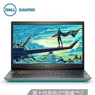 DELL 戴尔 G5 5500 15.6英寸游戏笔记本电脑(i7-10750H、16G、512G、RTX2060、144Hz)
