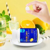 酸甜开胃,1片含量≈5.5斤樱桃:100片 黄金搭档 维生素C咀嚼片