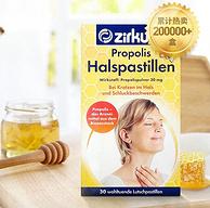 德国进口,无糖,蜂胶润喉无副作用:30粒x2盒 Zirkulin 蜂胶润喉糖