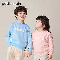 日本超高人气童装品牌 petit main 2021春季新品 男女童纯色字母印花卫衣