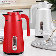 专利设计,双层镀银内胆,24h都能喝热水:1L 沃米 保温水壶 29.9元包邮