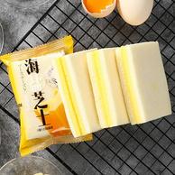 新鲜短保:友好佳家 海盐芝士味乳酪蛋糕 500g