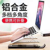 诺西 N3 笔记本电脑铝合金折叠便携支架