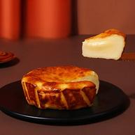 19%奶油+44%芝士!时刻陪你 巴斯克半熟芝士蛋糕 125gx2件