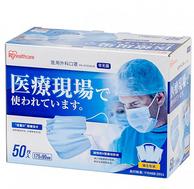 IRIS 爱丽思 一次性医用外科口罩 50只 独立包装
