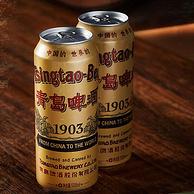 精心慢酿28天,500mlx18听x2箱 青岛 经典1903装精酿啤酒 复古国潮罐装