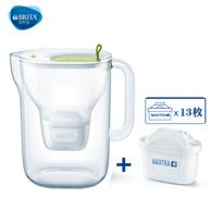 碧然德 Style设计师系列 净水壶 3.5L+去水垢加强版滤芯13枚