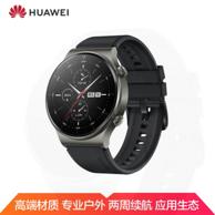 亚马逊销量第一!HUAWEI 华为 WATCH GT 2 Pro 智能手表 46mm 海外运动版