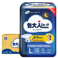 包大人 纸尿裤 夜用型 L 60片x2件