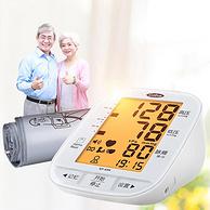 升级鹰眼传感,大屏语音播报:可孚 臂式医用血压计测量仪器