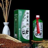 贵州茅台镇产:500mlx6瓶 杜酱 熊猫酒 53度酱香型白酒